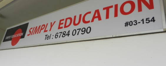 tuition centre in singapore